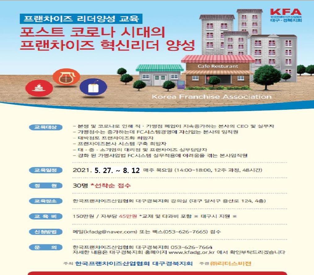 리더과정_수정.png